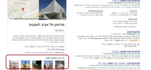 Tel aviv museum - people searched also for