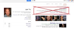 Wiki google neil young